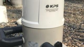 KPSポンプ
